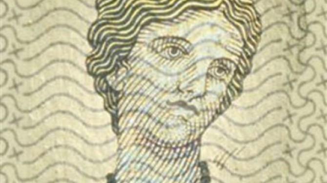 El nou bitllet de 5€