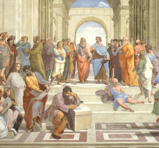 Quina va ser la primera escola al món?