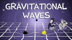 Què són les ones gravitacionals?